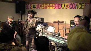 (Cover) ドレスを着る前に JiLL-Decoy association - 2012.1.22 演奏:おにデコ
