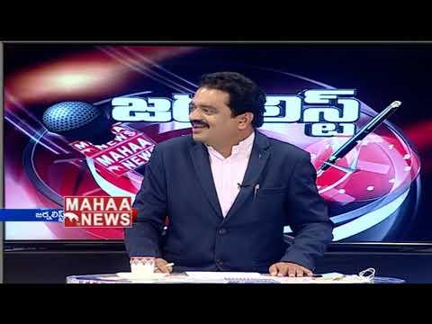 Senior Journalist Vikram Over Telangana Politics | Journalist Time | Mahaa News