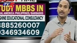 MBBS @ Central America, Philippines, Barbados | Shine Educational Consultancy| Study Time