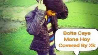 Bolte Ceye Mone Hoy Singing Cover By Xk Nayeem