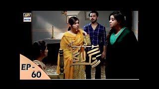 Mohay Piya Rang Laaga - Episode 60 - ARY Digital Drama