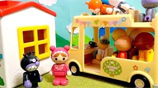 アンパンマン おもちゃ アニメ ようちえんバスに乗ってドライブへ出発するよ❤︎ジャムおじさんが迎えに来てくれるよ♪子供向け