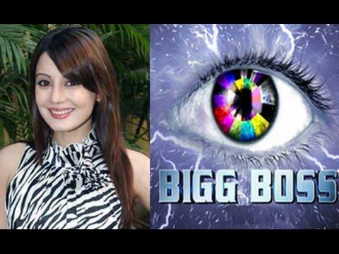 Hot Minissha Lamba To Enter Bigg Boss 8 House | Hot Bollywood...