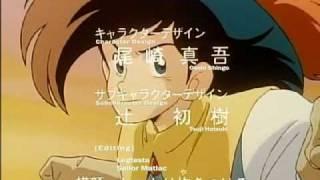Anime Sanjuushi - Sous le signe des Mousquetaires - Japanese opening