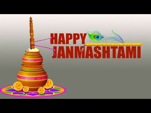 Happy Janmashtami Whatsapp Status Video |Jai Shri Krishna Whatsapp Status Video |Janmashtami Status