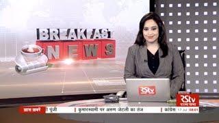 English News Bulletin – July 17, 2018 (8 am)