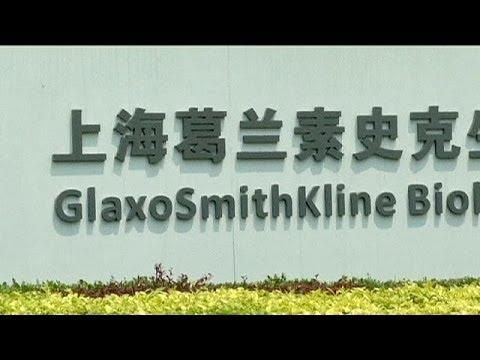 GlaxoSmithKline: μαζικές δωροδοκίες στην Κίνα - economy