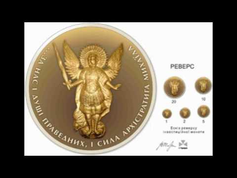 Как инвестировать деньги в золото в Украине. Практические советы