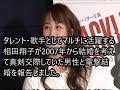 相田翔子 Live ライブ