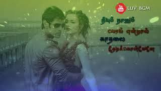Whatsapp Status Videos💕A.R.Rahman Love Songs💕Unmai kaadhal yaarendral💕LUV BGM💕