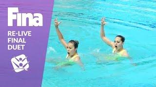 Чемпионат мира, юниоры : Казахстан до 20