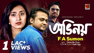 Ovinoy   by F A Sumon   Eid Special Song 2018   Official Full Music Video   ☢☢ EXCLUSIVE ☢☢