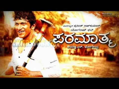 paramatma kannada movie song