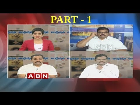 Debate on Minister Birender Singh statement on Kadapa Steel Plant | Public Point | Part 1