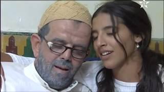 film marocain jadid 2017 hd
