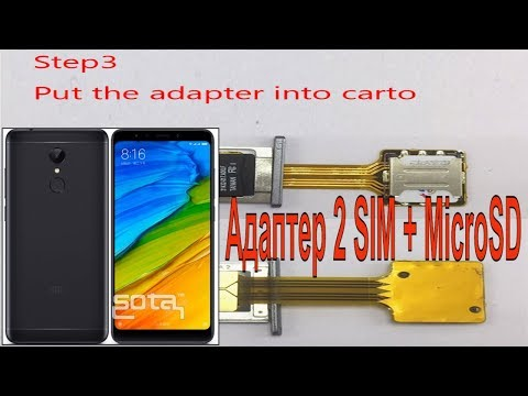 Адаптер 2 SIM + MicroSD Xiaomi Redmi 5 и другие смартфоны