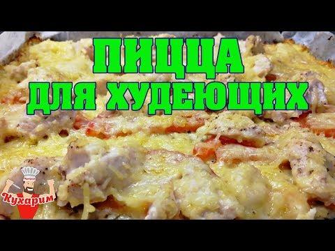 Легкий и быстрый рецепт тесто на пиццу