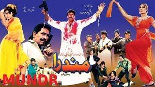 Download MUNDRA (1995) - SULTAN RAHI - OFFICIAL PAKISTANI MOVIE 3Gp Mp4