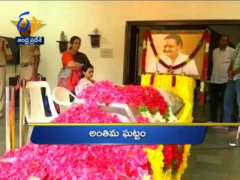 Andhra Pradesh | 30th August 2018 | Ghantaravam | 10 AM | News Headlines