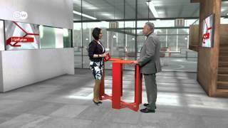 ثغرة الكفاءات في سوق العمل والبطاقة الزرقاء .. | صنع في ألمانيا
