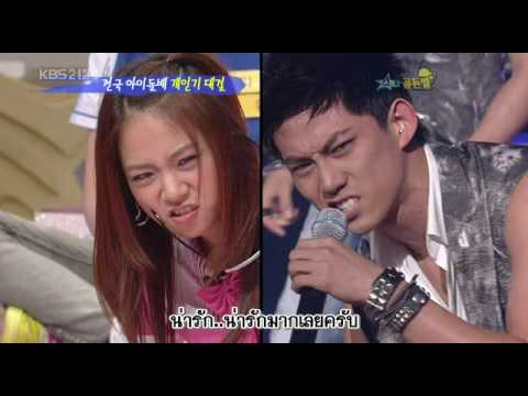 [Thaisub] 090815  Ⓢtar Ⓖolden Ⓑell Ep.248 - Idol Special [4/8]