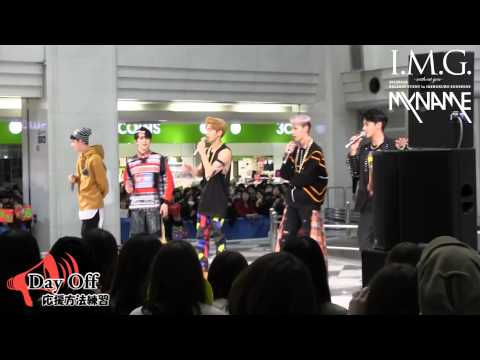 MYNAME �أ��̤ˤʤä�������롪�� / 3rd ALBUM ��I.M.G.��without you���� RELEASE EVENT in ���ޥ��󥷥㥤��
