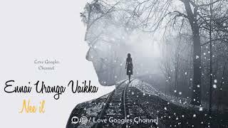 💔New York Nagaram💔 Love feeling Song | Whatsapp Status | by Love Googles Channel