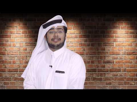 #QTip: 3 interesting facts about Qatari dress