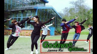 Godawari Banaima - Janma Rai Ft. STRUKPOP | Dance Crew | New Nepali Pop Song 2017