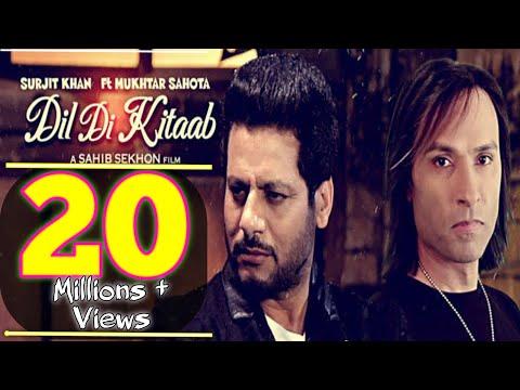 New Punjabi Songs 2017 | Dil Di Kitaab | Surjit Khan | Mukhtar Sahota  | Latest Punjabi Songs 2017