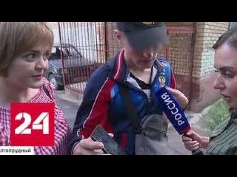 Только ножкой ударил. Мать встала на защиту сына, напавшего на девочку - Россия 24