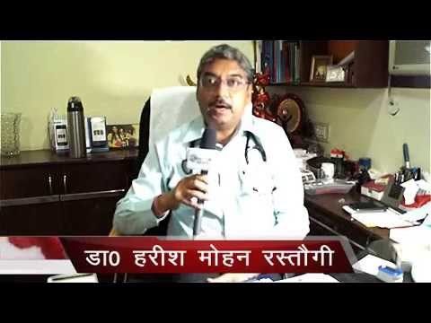 Health: Meerut Globe News