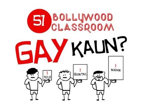 Bollywood Classroom | Gay Kaun | Episode 51 video