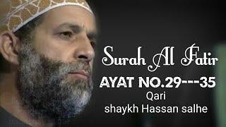 Surah Al-Fatir Ayat No. 29---35