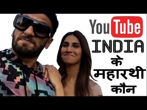Brain Buzz   Youtube India ke Maharathi   Amazing facts   2017 thumbnail