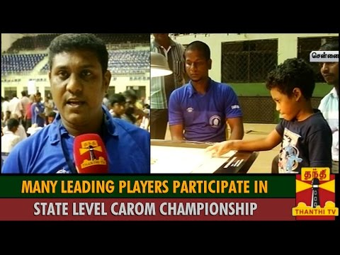 Many Leading Players Participate in Tamil Nadu Carom Championship - Thanthi TV