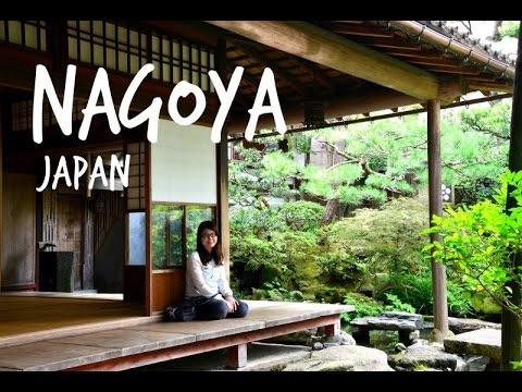日本中部四部曲: 名古屋  Traveling around Chubu, Japan: Nagoya