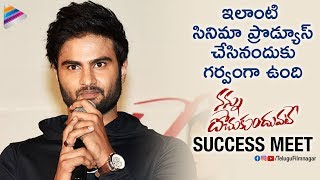 Sudheer Babu EMOTIONAL Speech | Nannu Dochukunduvate Success Meet | Nabha Natesh | Telugu FilmNagar
