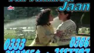 download lagu Mujhe Neend Na Aaye.mp3 gratis