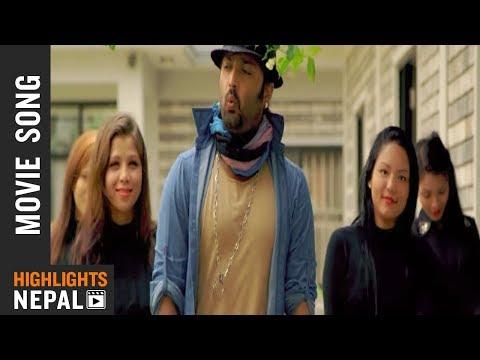 Malai Lagchha HD Nepali Movie NAIKE Ft.Ft Aryan Sigdel