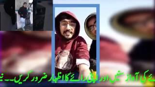 Pakistan College Boy Talent vs Indian School girl singing punjabi song Amazing Voice Sach Ka Saamna