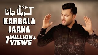download lagu Karbala Jaana Title  Mesum Abbas 2017 gratis