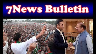 7 Exclusive News Bulletin   12:00 AM   18 July 2018