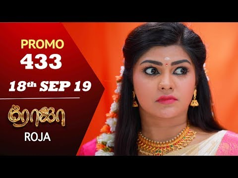 Roja Promo 18-09-2019 Sun Tv Serial Online
