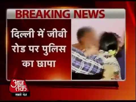 Delhi: 22 Year Old Girl Rescued From Gb Road video