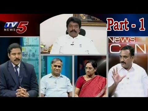 """Farm Loan Waiver & New Capital"" 