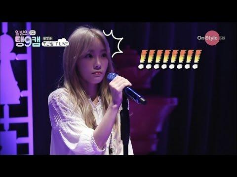 Verbal Jint. surprise Taeyeon in live