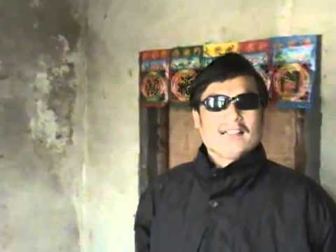 Free Cheng Guangcheng 1 5 - video