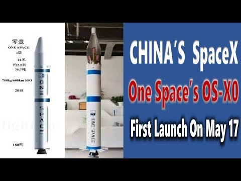 Eyeing ISRO's Market Share, China's SpaceX Prepares For First Rocket OS-X0 Launch