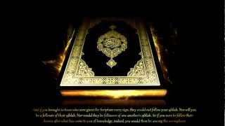 Quran   Surat Al-Baqarah (The Cow) ᴴᴰ